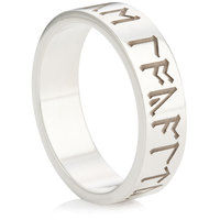 Runic Ring